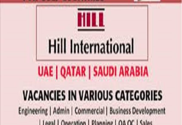 Apply For Latest Jobs At Hill International